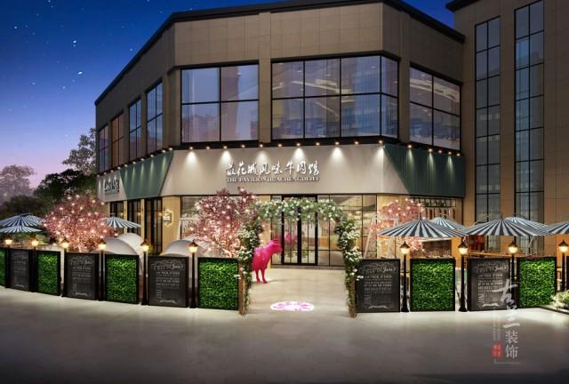 专业致力于雅安餐厅设计|餐厅装修——最花城花园餐厅设计作品案例欣赏