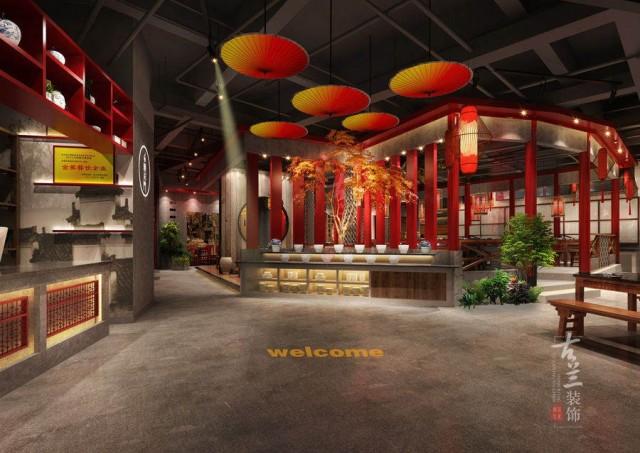 项目说明:该项目位于广东省,是一家连锁的火锅店。甲方想打造一家属于自己连锁店的风格。我们根据甲方连锁火锅店的定位和该项目的结构情况综合来为其考虑。设计风格上以工业风格和中式风格结合,设计元素以红色、灰色、原木色搭配绿植,显得空间火热、鲜明。在局部吊顶划分不同的功能分区显得空间非常有层次感。