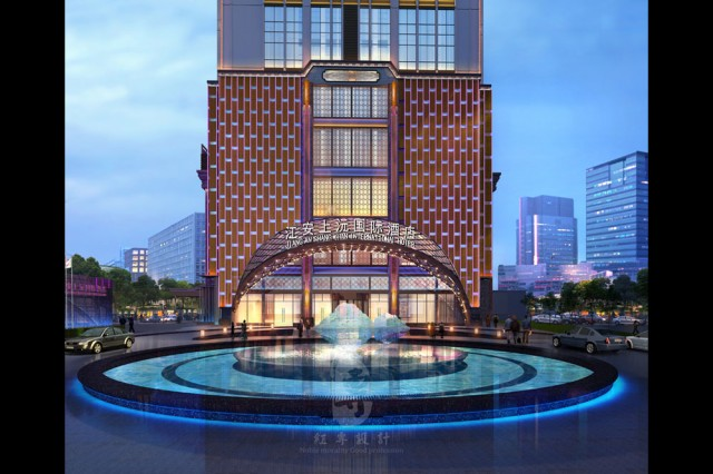 德州专业酒店设计公司|上沅国际酒店