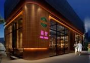 成都专业酒吧设计公司-西宁福炉酒吧