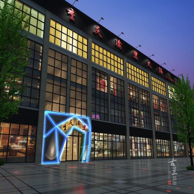 甘肃火锅店设计。项目名称:重庆渝忠火锅店(乐山店) 项目地址:四川省乐山市新华路。