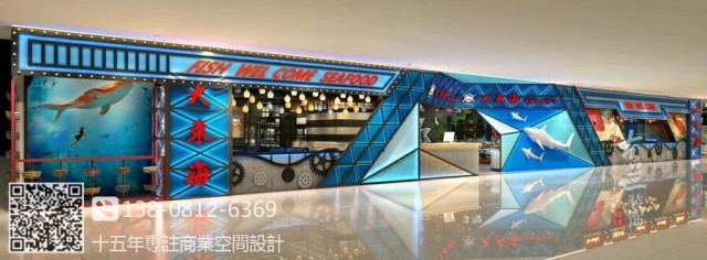 崇州海鲜餐厅装修设计公司,郑州海鲜餐厅设计,郑州海鲜餐厅装修公司