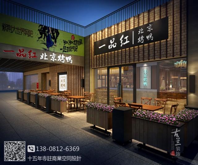 南宁中餐厅设计装修公司,覆盖广西柳州、桂林、梧州、北海、防城港、钦州、贵港、玉林、百色、贺州、河池、来宾、崇左餐厅设计公司.