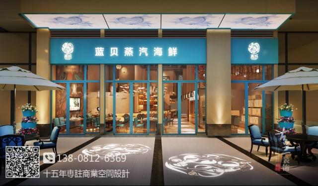 泉州海鲜餐厅设计,泉州餐厅设计公司,涉及福州、龙岩、南平、宁德、莆田、三明、厦门、漳州餐厅设计公司