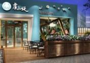 【虞小妖主题餐厅】—西宁餐厅设计丨