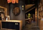 【素弥素食餐厅】—西宁餐厅设计丨西