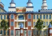 郑州幼儿园设计-920平方现代风格幼儿