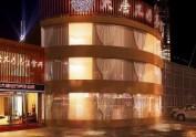 郑州足疗店设计--2000平方足疗店设计