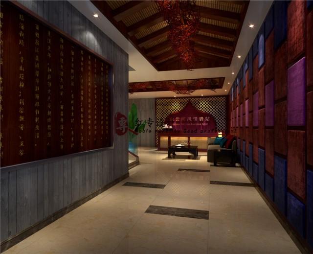 项目名称:水云间主题酒店  地址:四川省西昌市
