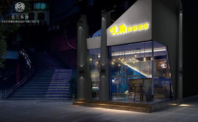 项目名称:成都哎角主题体验式酒店; 项目地址:成都市武侯区一环路南一段2号