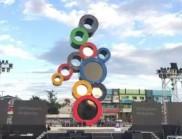 2019年东南亚运动会官方标志正式揭晓