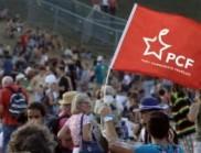 法国共产党(PCF)推出新视觉形象设计