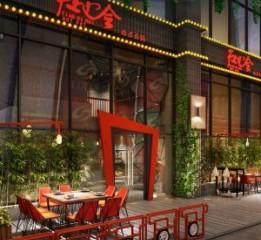 【天地会火锅店】- 西宁餐厅设计 |