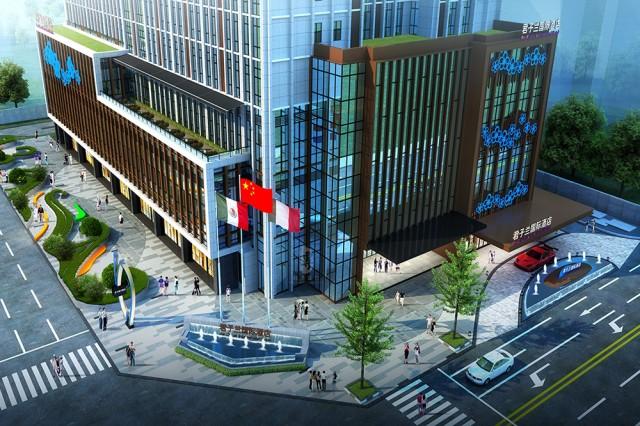 项目名称:君子兰国际大酒店  项目地址:成都市高新区泰和二街100号