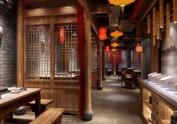 苏州中式火锅店设计装修公司|无锡悦