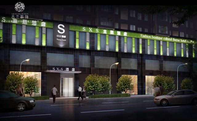 【贵州sxs精品酒店】贵州精品酒店设计 成都专业酒店设计公司-