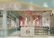 西宁餐厅设计公司 | 鱼东家藤椒酸菜