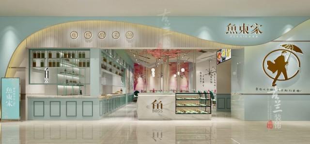 西宁餐厅设计公司。 项目名称:鱼东家藤椒酸菜鱼餐厅(奥克斯广场店) 项目地址:成都市奥克斯广场负一楼
