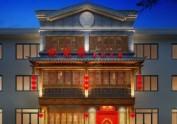 酒泉传统中式火锅店设计装修公司-火