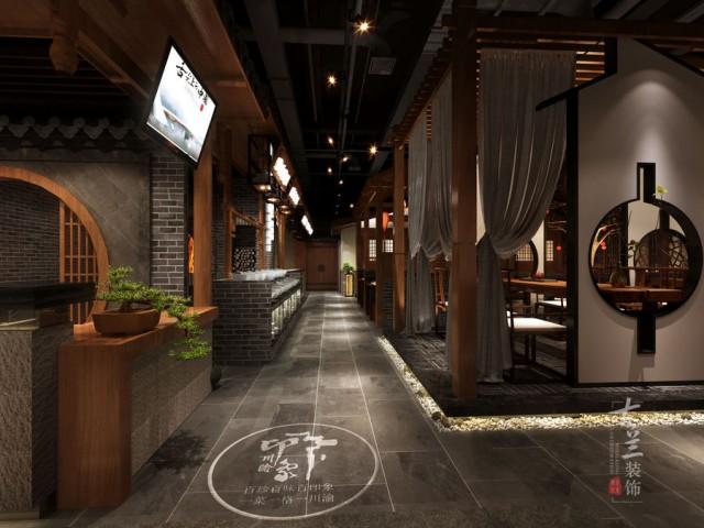 贵阳餐厅设计 伊宁印象川渝中餐厅