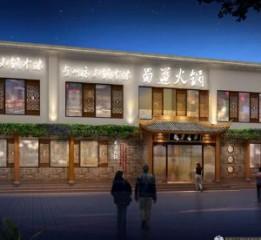 贵阳餐厅设计 | 贵阳火锅店设计—蜀