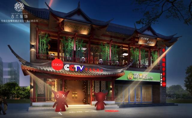 西宁餐厅设计公司。项目名称:牛华绿缘串串香 项目地址:内蒙古呼和浩特新城区哲理路东方文苑