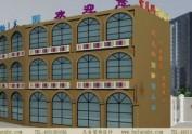 郑州幼儿园设计-1150平方现代风格幼