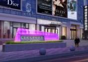 贵州精品酒店设计公司|博丽雅布国际