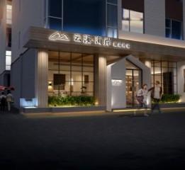 度假酒店设计功能配置