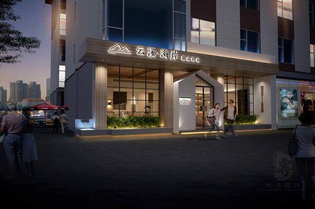 度假酒店周边的环境自然是没得说,周边交通的便利性等,红专设计认为这是选择和建造度假酒店的最基本的条件,在选择风格文化的时候也会根据当地的特色和风俗来选择,或者选择一个比较有吸引力的风格,这样才能行吸引四方的消费者前来度假游玩,体验不一样的人文风情。