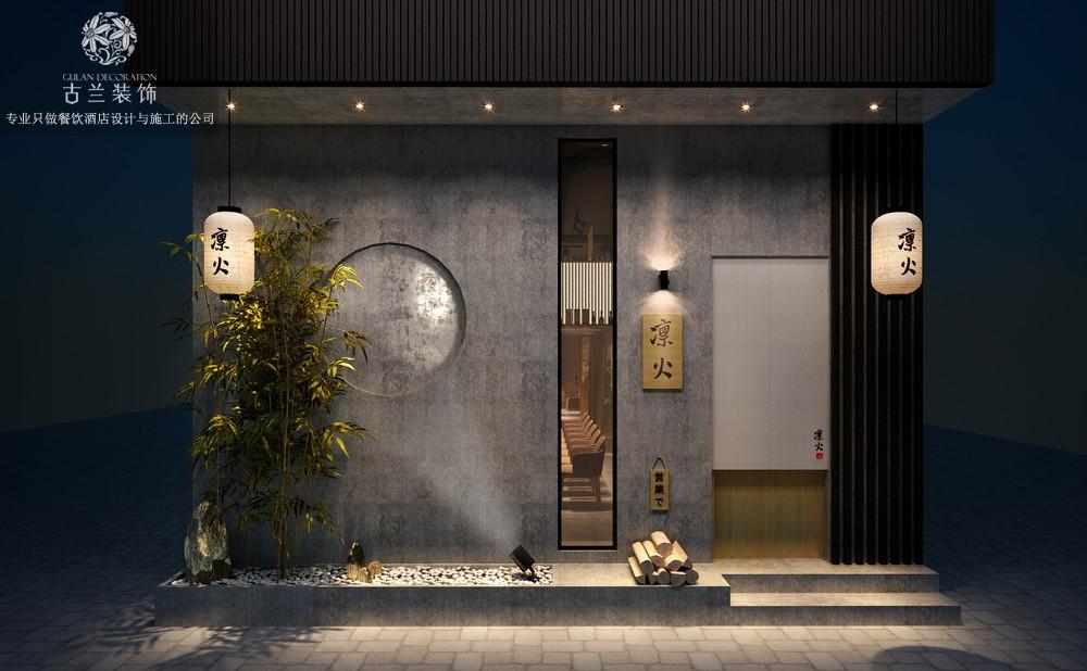 设计说明:本案餐厅设计体现了日本对烹饪艺术的执着和对完美的追求,在优雅和情绪饱满的氛围中体现出来本餐厅设计采用的主题效果。传统的日式设计,更多是以日本自古以来的情愁、冷艳为主色调,追求优美和冷艳的感情世界,以黑白色强烈的对比,大量研究调查,用灰色写实性的手法来调和和体现一种意境。本设计延续了传统日式风格的元素,同时采用了现代的设计手法,门口接待和吧台运用大量的木质材料、石材等现代装饰材料进行空间打造,并且还与传统日式元素相结合,如包间的木质隔断、原木质餐桌、日式门帘,日式餐厅多元性的设计和文化概念,时
