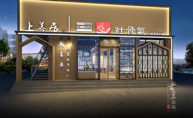 兰州餐厅设计。项目名称:壮骨气骨头汤锅店(成都店) 项目地址:四川省成都市成华区天祥街26号