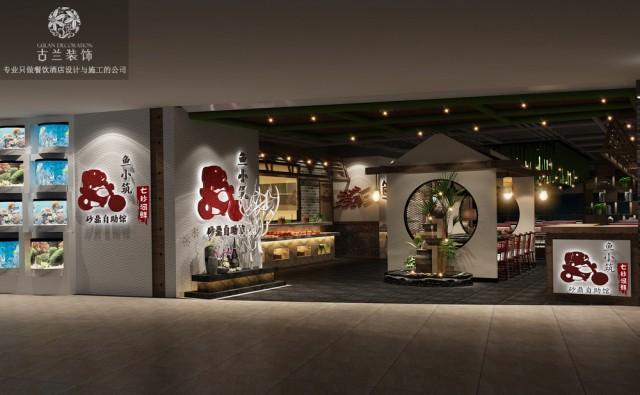 餐厅地址:资阳万达;设计说明:本案是位于资阳万达广场内的连锁品牌河鲜餐厅,年轻时尚,生态自然,富有亲和力。轻装修,重装饰是本案的核心呈现内容。通过前期的平面破局设计,增加开放式的景观区空间,提升本案的展示效果,在竞争对手中脱颖而出,也使消费者更能体验项目核心内容。本案装饰风格采用时下流行的工业风,通过增加墙面绿植与创意软装设计,来避免工业风的硬朗与冷漠,使空间更为柔和温馨。让消费者更为舒适安逸。成都专业餐厅装修|餐厅设计公司