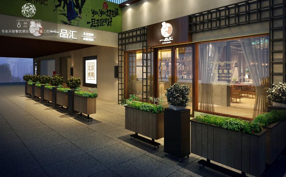 成都专业中餐厅装修公司-古兰装饰,专业中餐厅功能设计、创意设计、灯光设计 、家具软装搭配设计、水电设计、外观亮化设计等