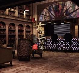 成都酒吧装修公司|绿地保利酒吧设计|