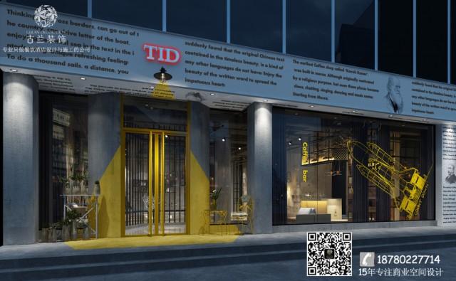 餐饮店名:TID装修, 餐饮店地址:四川省成都市武侯区小天北街39号,南京餐厅设计装修公司