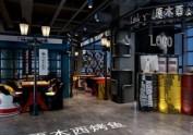 内江烤鱼店设计装修公司-纯工业风原