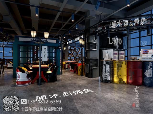 内江烤鱼店设计装修公司-纯工业风原木西烤鱼店装修设计图