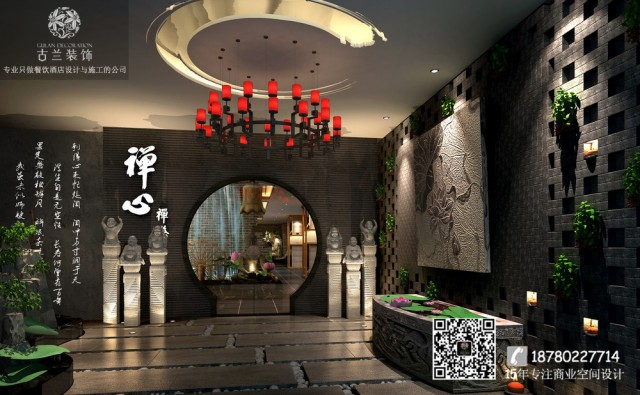 """禅心禅茶茶艺馆坐落在成都四川大学西门处。它的设计起源以""""禅"""",通过禅意的设计理念与茶道相结合,意在表现""""茶禅一味""""的心境。"""
