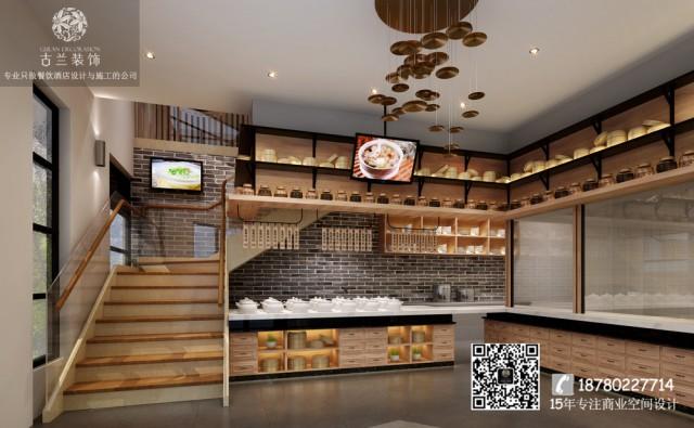 蓉城小馆中餐厅主要经营川菜及茶楼配套,客户希望把蓉城小馆打造成一个川菜品牌,在餐厅设计中融入四川文化元素及川菜元素