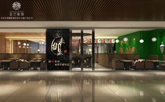 项目名称:成都来御来焖锅店 项目地址:成都市双流区城南优品道广场B317 餐饮|酒店|设计与施工就找成都古兰装饰