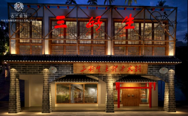 项目名称:温江三道杠主题火锅店 项目地址:成都市近郊温江区杨柳西路中段51号(近海峡新城3号门) 餐饮|酒店|设计与施工就找成都古兰装饰