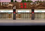 彭州荆都烤鱼店|宿迁餐厅设计公司|专