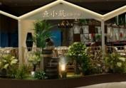 【杭州餐厅设计装修】鱼小筑,一场属