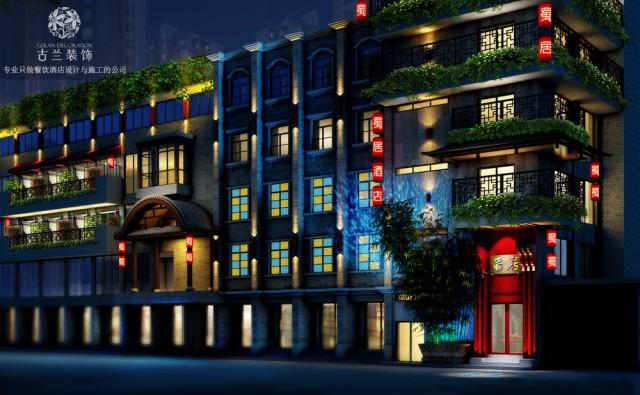 """成都乃天府之国、人杰地灵、文化厚重、风景秀丽、物产丰富!随着经济的发展、人们在成都的商务和旅游的活动日益频繁,所以成都酒店业也迅速发展。但是纵观成都酒店业、可以说是""""千城一面"""",毫无""""特点""""。所以随着经济形势的下滑,很多的传统商务酒店、包括很多的星级酒店入住率低下,而且面临关闭的酒店、在成都都很多。《蜀居酒店》投资者李总、毕业于瑞士大学酒店管理专业、回国后在洲际工作多年、对酒店业进行深入研究。结合成都的历史、人文、风景、名俗等特点、决定投资一个精品酒店。经过古兰装饰酒店设计团队和《蜀居酒店》投资方进行探讨、决定在成都打造一个《蜀居精品酒店》。本精品酒店设计的核心为:来成都、住蜀居、读四川、享天伦。古兰装饰公司把本精品酒店设计共分成四个部分。第一:大厅和公共过道、以读四川为重要设计核心。第二:开发了隐蜀房型、来服务有""""中隐隐于市""""隐者。第三:古兰装饰设计开发了新蜀房型、来服务时尚的文化爱好者。第四:古兰装饰开发了民国蜀房型,来服务绝代风华的人生主角。目前、本精品酒店设计正在实施中,《蜀居》的开业、会对喜欢蜀文化、具有蜀情怀的人来说、是一大喜讯。//专注于达州酒店设计 酒店装修,"""