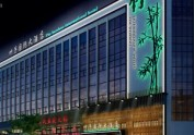 黑龙江专业酒店设计装修公司-张家口