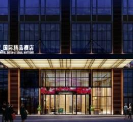 西藏五星级酒店设计公司 E·国际精品