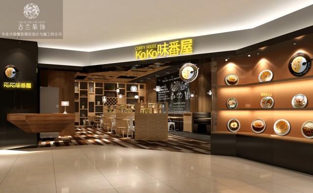 项目名称:成都味番屋餐厅 项目地址:成都市银石广场三楼