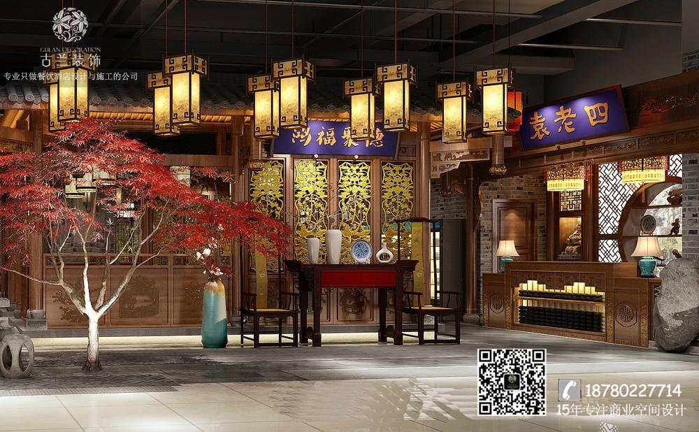 西宁袁老四老火锅店|杭州餐厅设计公司|专业火锅店装修案例
