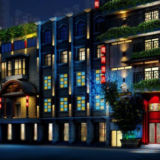 长春酒店设计公司